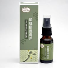 綠蜂膠全能護膚油 20ml 乳香、沒藥及薰衣草等草本精華 含PPL蜂膠素 修護保濕