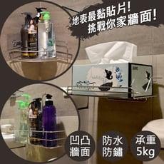 免釘免鑽浴室收納超黏無痕掛勾-三種任選(凹凸面可貼、防水不生鏽)