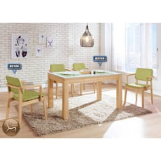 【雅莎居家生活館】B2106 437-05 莫德原木雙扶手亞麻皮餐椅 (綠皮)