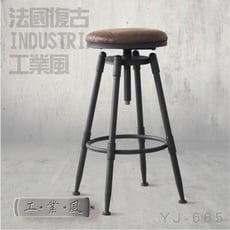 【雅莎居家生活館】LOFT復古工業風麂皮絨升降吧台椅 (YJ-665)