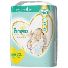 PAMPERS  全新幫寶適一級棒紙尿布黏NB70片(每箱/4包)(全日文包裝)
