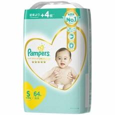 PAMPERS  全新幫寶適一級棒紙尿布黏S64片(每箱/4包)(全日文包裝)