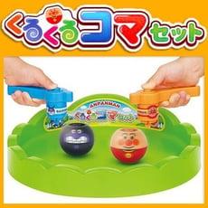 日本進口 麵包超人 Anpanman 雙人陀螺玩具 細菌人 戰鬥 陀螺 玩具