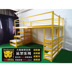 床架設計 免螺絲角鋼 (雙人床_多人床) 床組_傢俱_寢具_儲物櫃_樓梯櫃_床墊_消光黑_書桌床 空