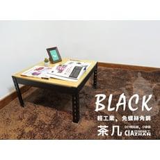 《消光黑工業風》小茶几 邊桌 電腦桌【空間特工】