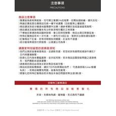 【空間特工】白色免螺絲角鋼架(約90x30x180_4層) W3010640