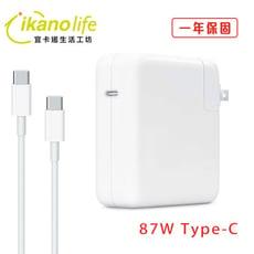 APPLE蘋果充電器-87W-TYPE C 原廠相容變壓器電源供應器for新款Mac Air Pro