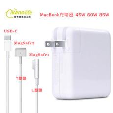 蘋果副廠充電器45W/60W/85W for Macbook Air/Pro 11吋 13吋 15吋
