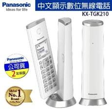 Panasonic 國際牌 DECT數位無線時尚造型電話(公司貨) KX-TGK210TW