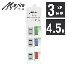 Mayka 明家 3開3插 家用延長線 4.5M 15呎 (SP-3591-15)