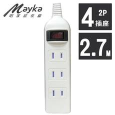 Mayka明家 1開4插 附防塵蓋 延長線 2.7M 9呎 (SP-422-9)