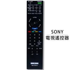 新力 SONY系列 液晶電視遙控器