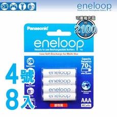 Panasonic-eneloop低自放4號鎳氫充電電池(8入)