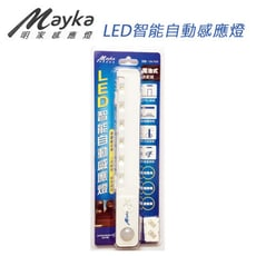 Mayka 明家 LED智能自動 感應燈 (GN-7009)