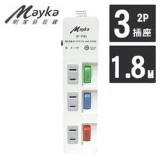 Mayka明家 3開3插 家用延長線  1.8M 6呎 (SP-3591-6)
