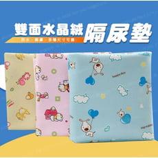 70*90優質嬰兒防水隔尿墊