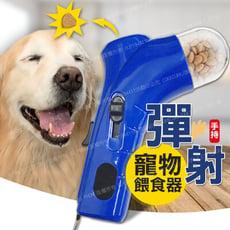 寵物零食彈射互動餵食器 互動玩具