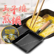 日式不沾玉子燒鑄鐵平底鍋