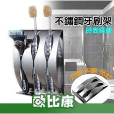 不鏽鋼牙刷架 免打孔牙刷架【歐比康】