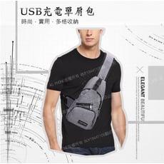 休閒男女USB胸包 旅行USB充電接口單肩包 斜背包