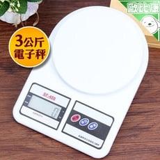 SF400 電子秤 廚房秤