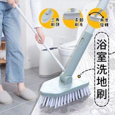 組合式地板清潔刷