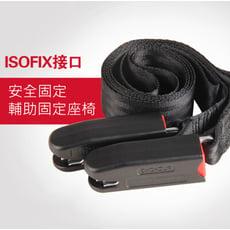 汽車兒童安全座椅固定器ISOFIX連接帶