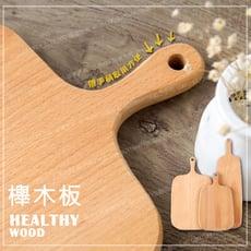 櫸木砧板 木盤 木質托盤 無漆無油  26.5X16