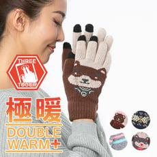【瑪榭 】極暖雙層觸控針織手套