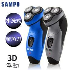 【SAMPO 聲寶】3D水洗三刀頭電動刮鬍刀 EA-Z1811WL(電鬍刀/鬢角刀/修容刀)