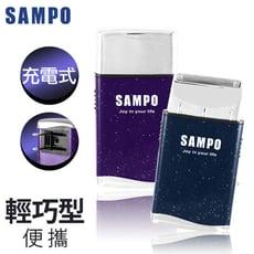 【SAMPO聲寶】名片型電動刮鬍刀 (電鬍刀/鬢角刀/修容刀)