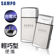 【SAMPO聲寶】口袋型電動刮鬍刀 EA-Z903L(電鬍刀/鬢角刀/修容刀)