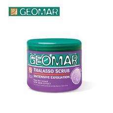 [GEOMAR 吉兒瑪] 死海礦物精油身體磨砂膏 (葡萄籽精華) - 深層去角質 600g