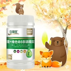 【白蘭氏】鐵+維他命B群 雞精錠(180錠/瓶)-商品有效期限至2023/10月