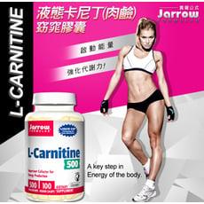 Jarrow賈羅公式 液態卡尼丁(肉鹼)窈窕膠囊(100粒/瓶)-有效期至2022/8月底