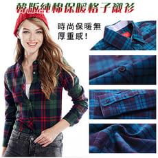 韓版純棉保暖格子襯衫