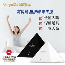 SleepBank 睡眠撲滿  深層睡眠機 ‧ 助眠機 