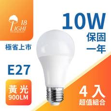 18PARK-LED燈泡 10W 黃光3000K-E27燈頭-量販包[18LIGHT]