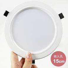 18PARK-快餐崁燈 [220V,白色]