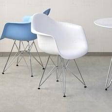 18PARK-DAR椅 [黃色,聚丙烯/木]