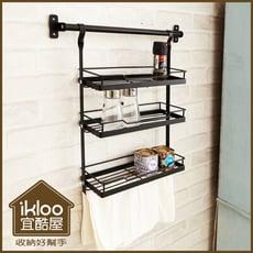 【ikloo】廚房三層吊掛置物架/收納架