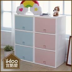【ikloo】粉漾三層掀蓋式收納櫃