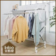 【ikloo】不鏽鋼多功能三桿伸縮曬衣架