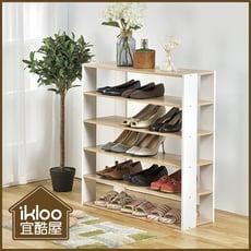 【ikloo】日系優質加寬五層木質鞋櫃◆2色可選