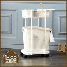 【ikloo】日系雙層可移式分類洗衣籃