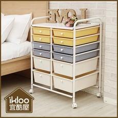 【ikloo】日系暖彩雙排收納抽屜車