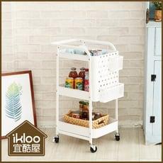【ikloo】多功能萬用三層收納推車(附掛籃)