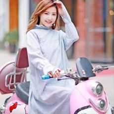 摩托車防紫外線遮陽防曬衣(加長版)