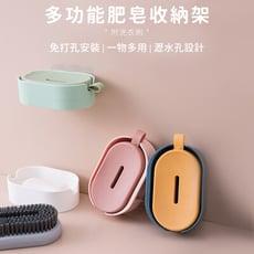 ComfyZone-多功能肥皂收納架(附刷)