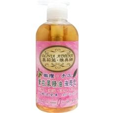 【雅典娜】歐盟認證<薰衣草精油橄欖手工液態皂>500ml